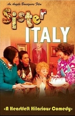 Сестра Италия