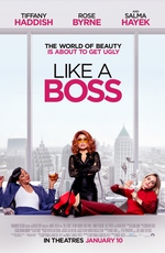 Как босс