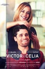 Виктор и Селия