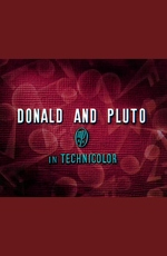 Дональд и Плуто