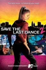 За мной последний танец2