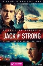 Джек Стронг