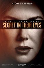 Тайна в их глазах