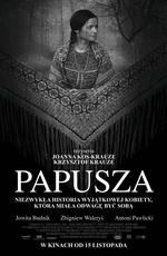 Папуша