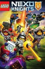 Lego: Рыцари Нексо