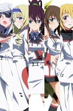 Бесконечные небеса OVA-1